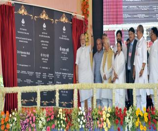 PM Dedicates to the Nation SAIL's Modernised & Expanded IISCO Steel Plant at Burnpur